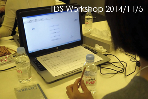 tds-workshop1